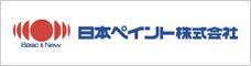 日本ペイント株式会社